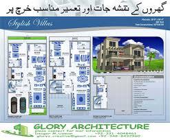 30x60 house plan elevation 3d view drawings pakistan house plan