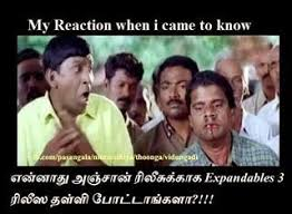 Comedy Meme - funnypics 125 comedy vadivelu funny tamil meme pics collection part 1