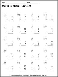 simple multiplication worksheets printable pdf