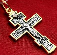 orthodox jewelry three bar orthodox cross on russian orthodox crosses