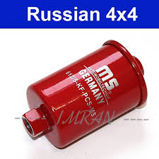 21073 by Spare Parts For Lada Niva 4 X 4 Fuel Filter Lada 21044 21073
