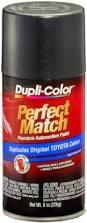 buy dupli color bcp101 yellow brake caliper paint with ceramic