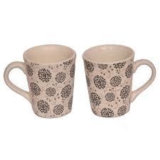 Fancy Coffee Mugs Buy Mugs Online Coffee Mugs Printed Mugs Fancy Mugs Milk