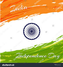 Flag Of Inida Independence Day India National Flag India Stock Vector 693705394