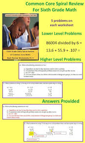 Common Core Math Worksheets 100 Best Sixth Grade Printables Images On Pinterest Teaching