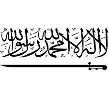 Islamic Home Decor Uk Generic Vinyl Wall Decor Sticker Islamic Art Islamic Calligraphy