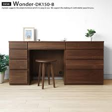 Computer Storage Desk Joystyle Interior Rakuten Global Market Combines Walnut Wood