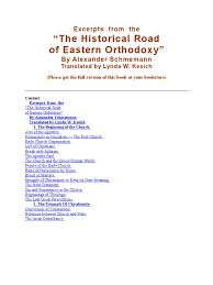 Apogee Physicians The Best In The Historical Road Of Eastern Orthodoxy By Alexander Schmemann