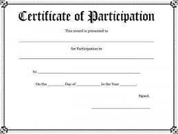 sample certificate of participation template participation