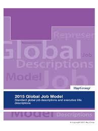 Tax Assistant Job Description Hay Group Global Job Model Job Descriptions 2015 Human