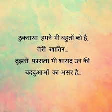 quotes shayari hindi 841 best hindi shayari images on pinterest a quotes dating and