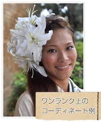 headdress for wedding lemusee rakuten global market ornament kimono hair ornament