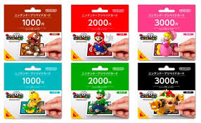 nintendo prepaid card special ar pre paid cards coming to japan nintendo