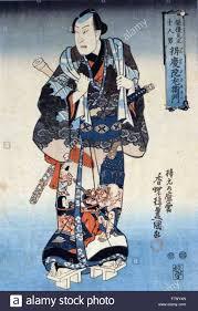 benkei dazaemon by utagawa kunisada 1786 1865 japanese designer