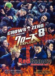 download film genji full movie subtitle indonesia download subtitles crows zero jawa tarzan the wonder car movies
