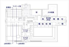 Parc Imperial Floor Plan Meetings And Banquets Imperial Hotel Tokyo Official Website