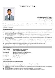 Resume For A Summer Job Qader Cv Structural Engg