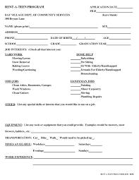 Resume Samples For Teenage Jobs Teen Job Applications Amplifiermountain Org