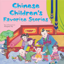 children s favorite stories mingmei yip 9780804835893