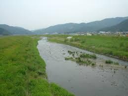 Kita River