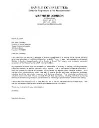 cover letter samples of cover letters free samples of cover