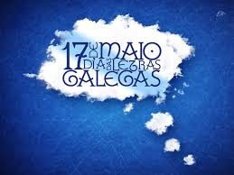 concurso de debuxo día das letras galegas colegio sagrado