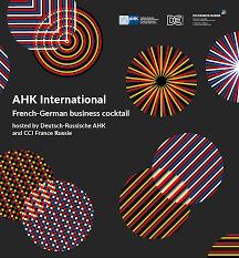 chambre de commerce franco russe ahk international uniting businesses