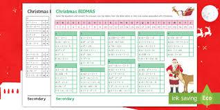 christmas bidmas activity sheet christmas bidmas bodmas