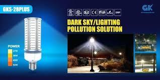 dark sky compliant post lights dark sky lighting china corn light for residential area outdoor