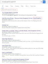 nike si鑒e social 针对被黑网站的算法更新 如果大家碰到自己的网站被其他被黑网站复制或者