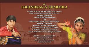 Arangetram Invitation Cards Samples Top Bharatanatyam Arangetram Invitation Wallpapers
