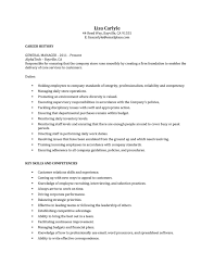 Retail Manager Resume Example Retail Manager Resume Ilivearticles Info