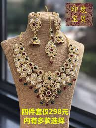 ladies necklace images Usd 73 32 indian indian style sexy rhinestone luxury ladies jpg