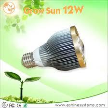 Grow Light Bulb 5g Growsun 12w E27 Spot Led Grow Light Bulb Led Grow Light Fanless