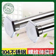 Portable Shower Curtain Rod Portable Shower Curtain Rod Wholesale Shower Curtain Rod