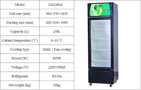Small Commercial Refrigerator Glass Door by Made In China Supermarket Equipment Mobile Single Door Static