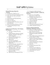 Sap Basis Resume Sample by Sap Bo Resume Sample Free Resume Example And Writing Download