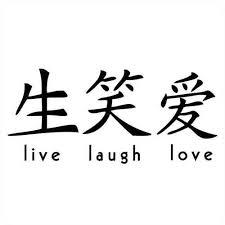 love live laugh kanji live laugh love language pinterest symbols japanese