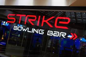 strike wintergarden party u0026 function venues brisbane cbd