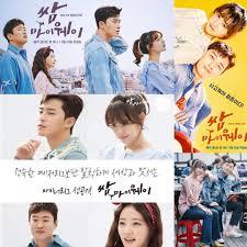 Fight For My Way by Hello Again Park Seo Joon K Drama Amino