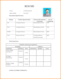 Job Resume Format For Teacher by 9 Resume Format For Teachers Job Inventory Count Sheet