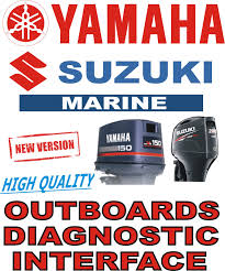 yamaha suzuki outboard usb yds sds boat diagnostic kit cable
