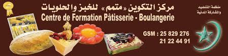formation cuisine patisserie centre de formation en boulangerie pâtisserie pour les jeunes