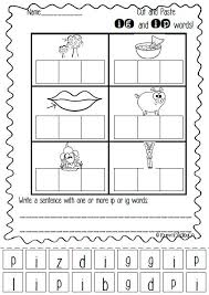 115 best class word families images on pinterest