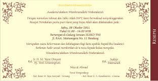 nikkah invitation wedding invitation wording journey matik for