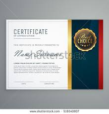 premium style modern certificate template design stock vector