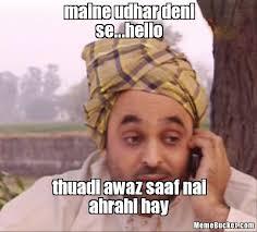 Hello Meme Funny - punjabi meme meme trolls funny pictures
