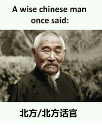Chinese Guy Meme - list of synonyms and antonyms of the word old asian man meme