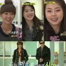120101 Running Man ep 75 w/ Sohee (Wondergirls), Choi Siwon (Super ...