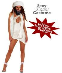 Swat Team Halloween Costumes 12 U0027sexy U0027 Halloween Costume Fails Collegetimes